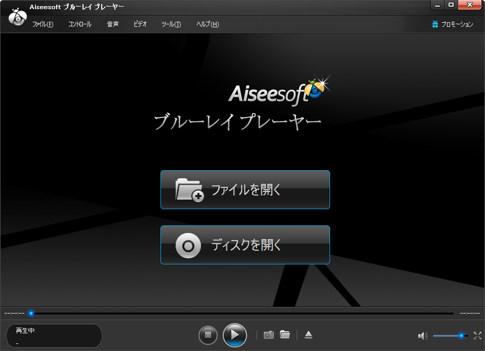 aiseesoft-player