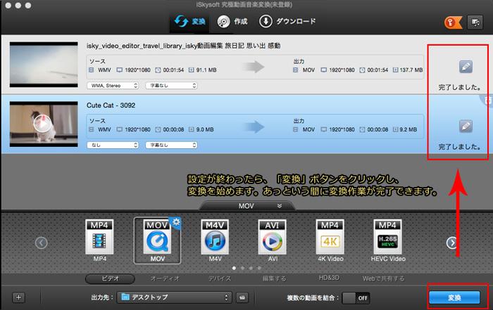 MacでQuickTimeを使ってAVIを再生する方法