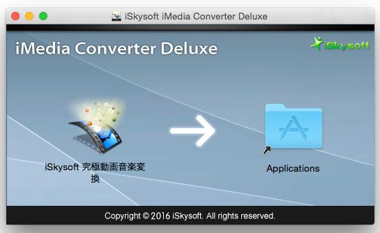 mac dvd 取り込みアプリをインストールし、起動する