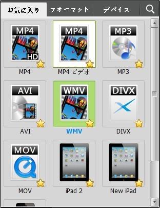 VOBファイルを圧縮して保存容量を増やそう