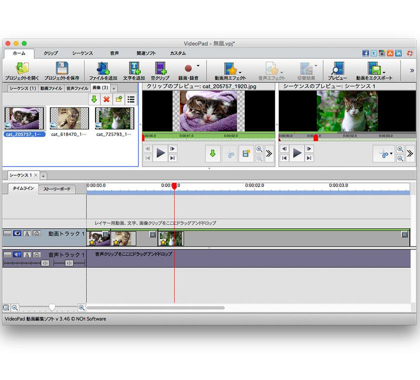 mac-video-pad