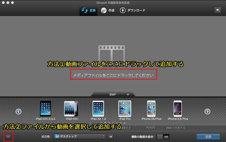 MacでVROファイルをMPEGに変換する方法