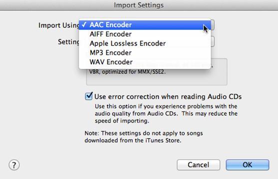 iTunes12の音声フォーマット