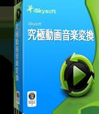 究極動画音楽変換 for Windows (Japanese)