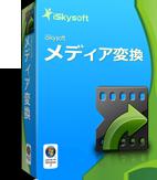 メディア変換 for Windows (Japanese)