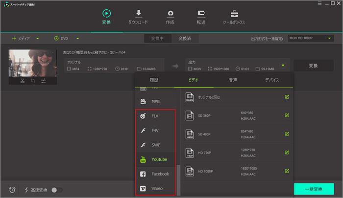 convert to web using iskysoft imedia converter deluxe windows