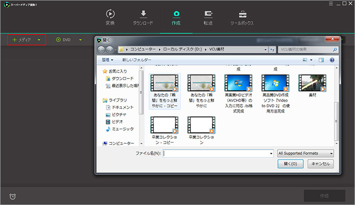 how to burn videos to dvd using iskysoft imedia converter deluxe windows