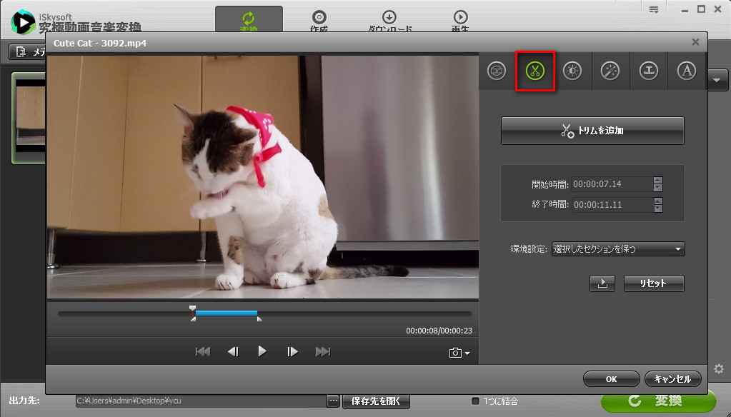 trim video using iskysoft imedia converter deluxe windows