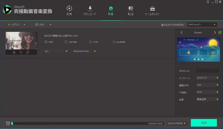video converter deluxe for windows