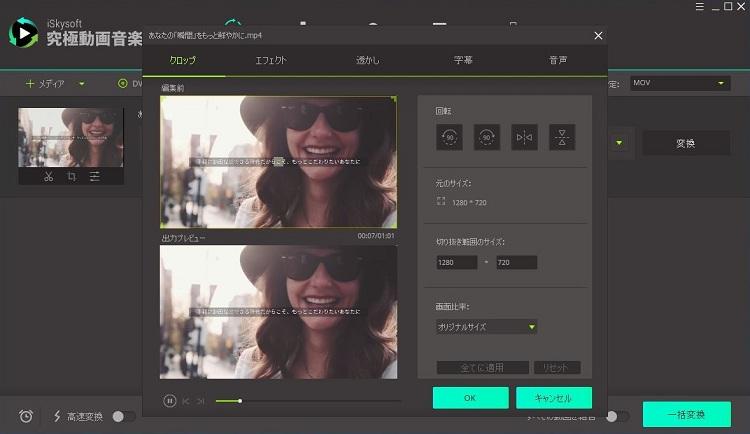 windows video converter deluxe