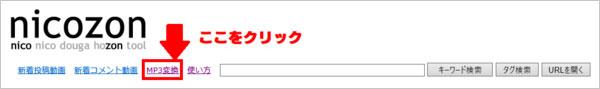 web動画ダウンロード