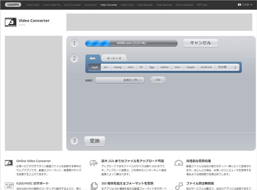 「もっと簡単に」ニコニコ動画をmp3に変換する方法